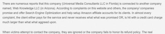universal media consultants scam