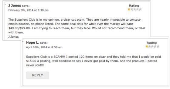 suppliers club complaints