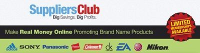 suppliers club review