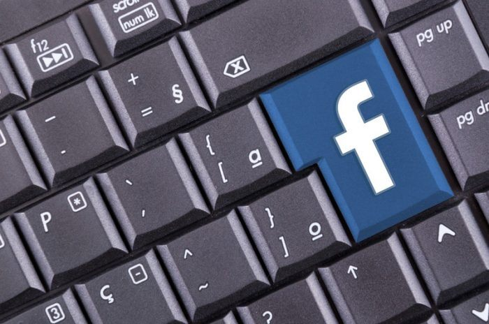 Make Money With Your Facebook Page