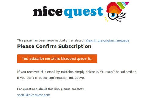 Nicequest Verification Email Link