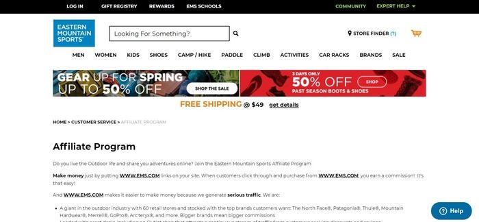 screenshot of the affiliate sign up page for Eastern Mountain Sports