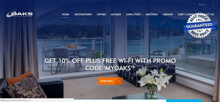screenshot of the affiliate sign up page for Oaks Hotels and Resorts
