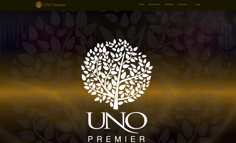 Uno Premier website screenshot showing a brown background with a gradient and two versions of the Uno Premier logo.