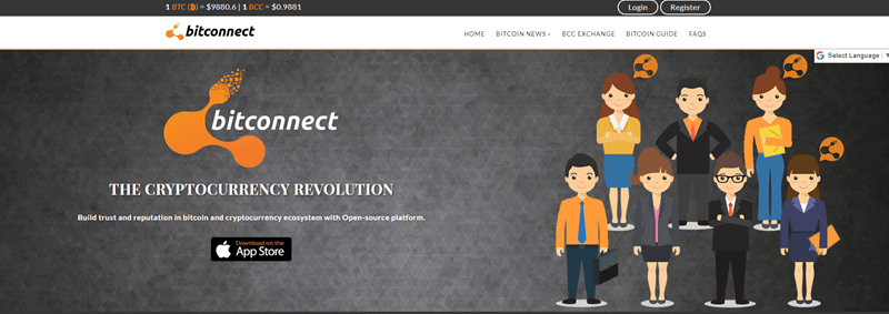 BitConnect website screenshot showing a gray background with seven cartoon images of executives.