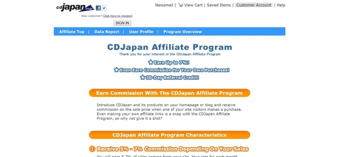 screenshot of the affiliate sign up page for CDJapan
