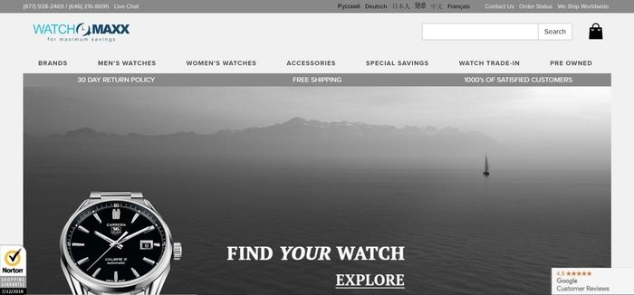 screenshot of the affiliate sign up page for Watchmaxx