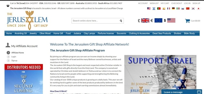 screenshot of the affiliate sign up page for The Jerusalem Gift Shop
