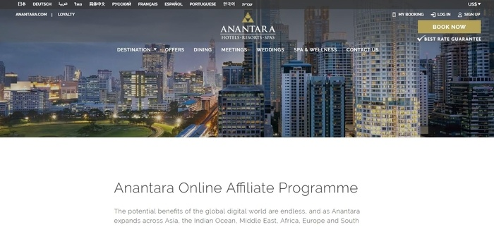 screenshot of the affiliate sign up page for Anatara Hotels & Resorts