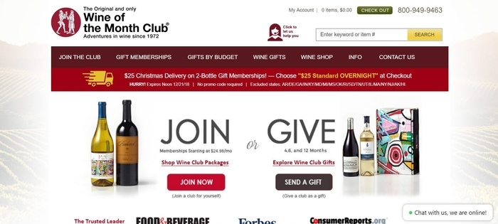 screenshot of the affiliate sign up page for Wine of the Month Club