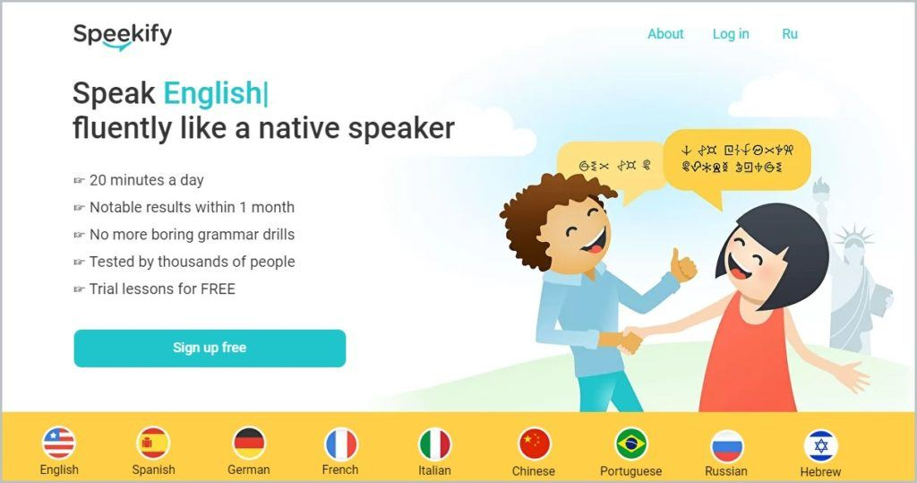 Screenshot of Speekify homepage with white header, main menu, and cartoon drawing of a boy and girl with bubble icons showing different languages.
