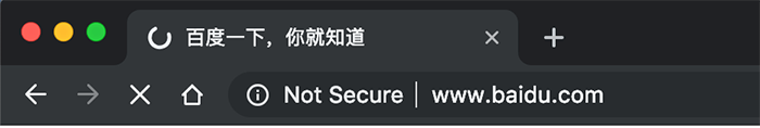 Unsecure Baidu