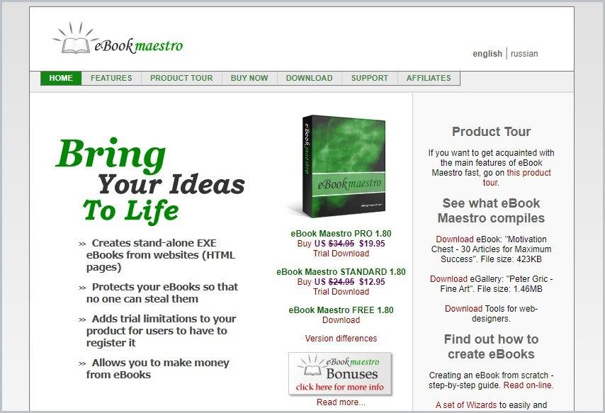 screenshot of eBook Maestro homepage