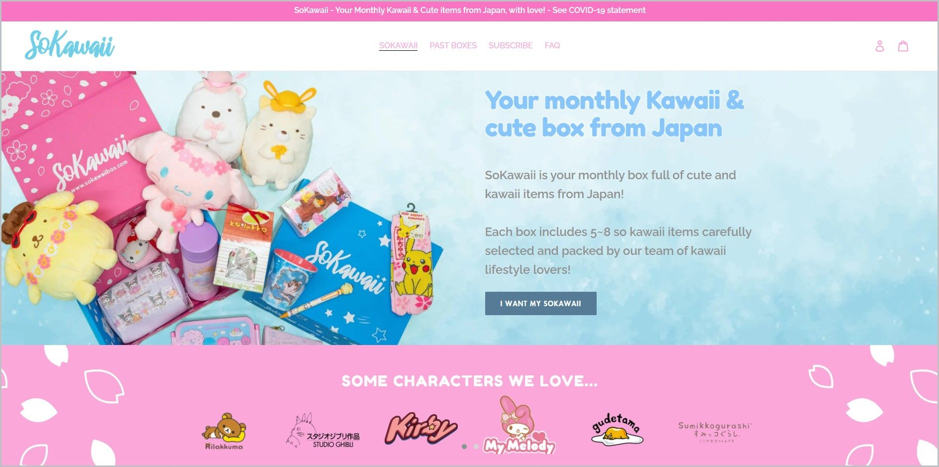 screenshot of SoKawaii homepage, with picture of a box with different kawaii items for main image