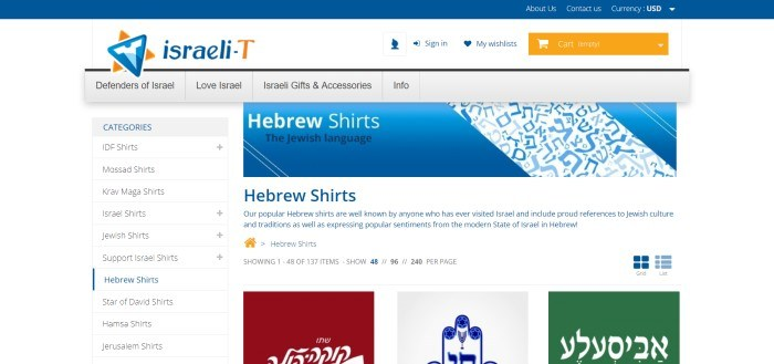 This screenshot of the home page for Israeli-T has a white background with blue and black text and a row of pictures showing some of the tee shirt designs.