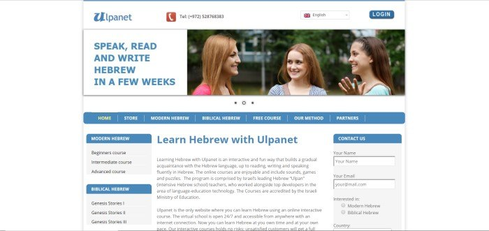 This screenshot of the home page for Ulpanet shows a white background with blue and black text, blue headers, and a photo of three women smiling and talking with each other.