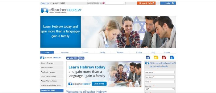 This screenshot of the home page for eTeacher Hebrew has a white background with black text, blue headers, and a gray opt-in box, below a photo of a group of people who appear to be studying Hebrew together.