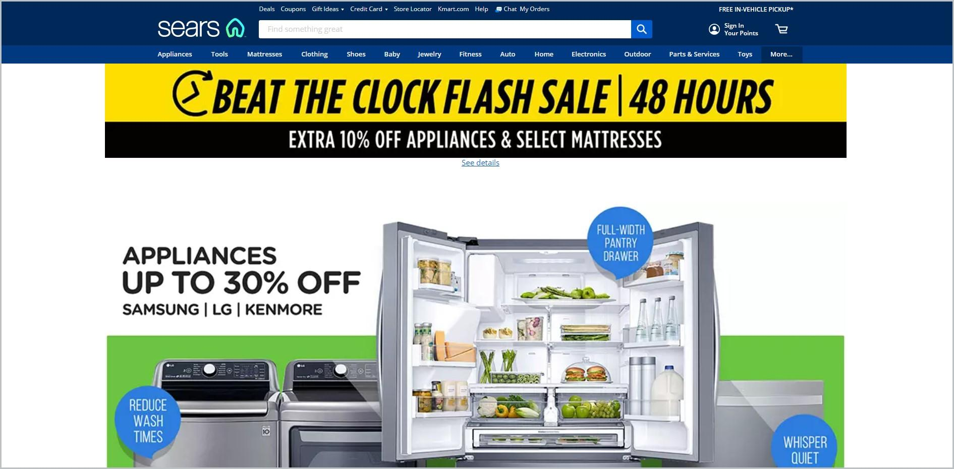 screenshot of Sears homepage, with a blue header bearing the website's name, main navigation menu, and the search bar, it also showcases a picture of a refrigerator as main image