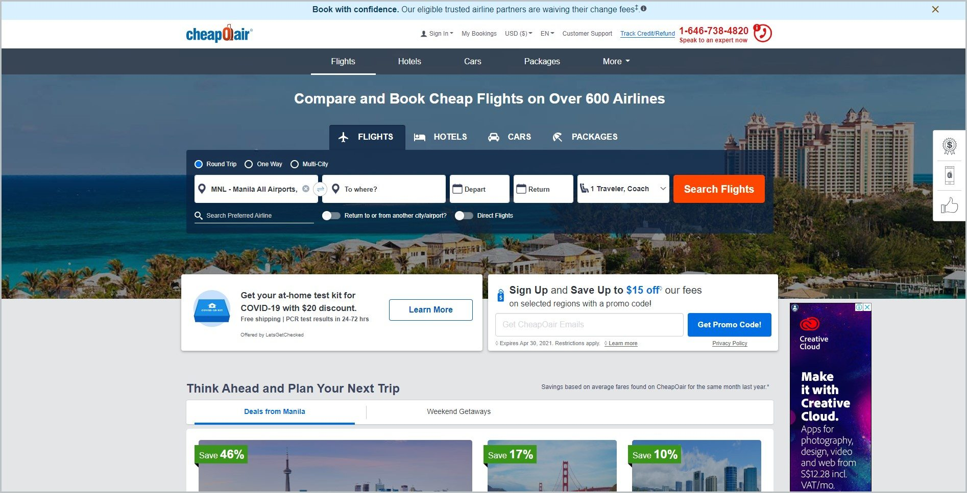 screenshot of CheapOair homepage, with sky blue announcement bar, white header with the website's name and other info, underneath it is a dark blue navigation bar