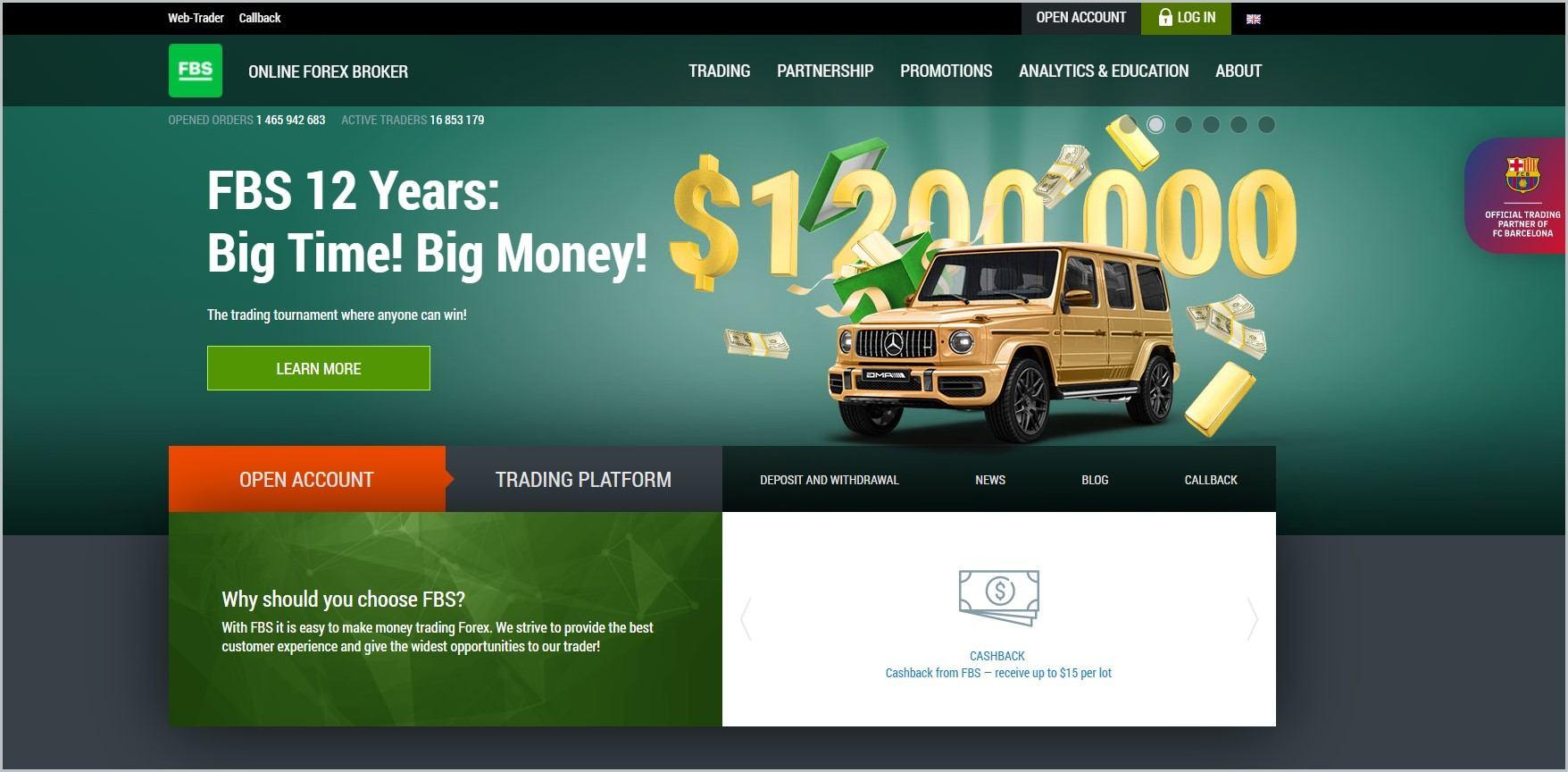screenshot of FBS homepage, with black header bearing the website's name and main navigation menu