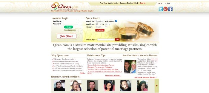 This screenshot of the home page for Qiran.com has a beige header and navigation bar above a white main section with a member login section, a quick search section that includes a photo of two wedding rings, a beige text section with black text, a white text section with black and red text, and a row of photos of single people.
